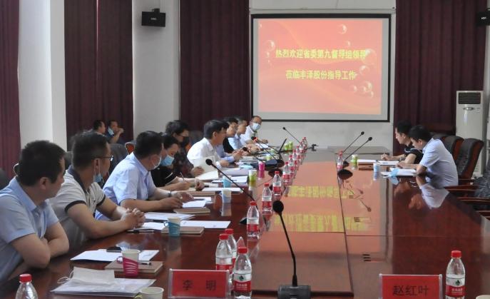 河北省委第九督导组到高新区调研