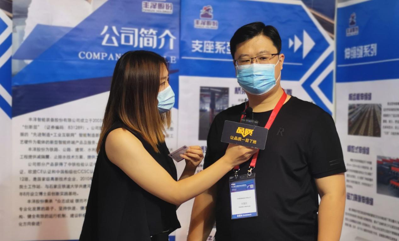 戒赌吧去哪里了股份积极参展助力「2020年上海国际轨道交通展览会」